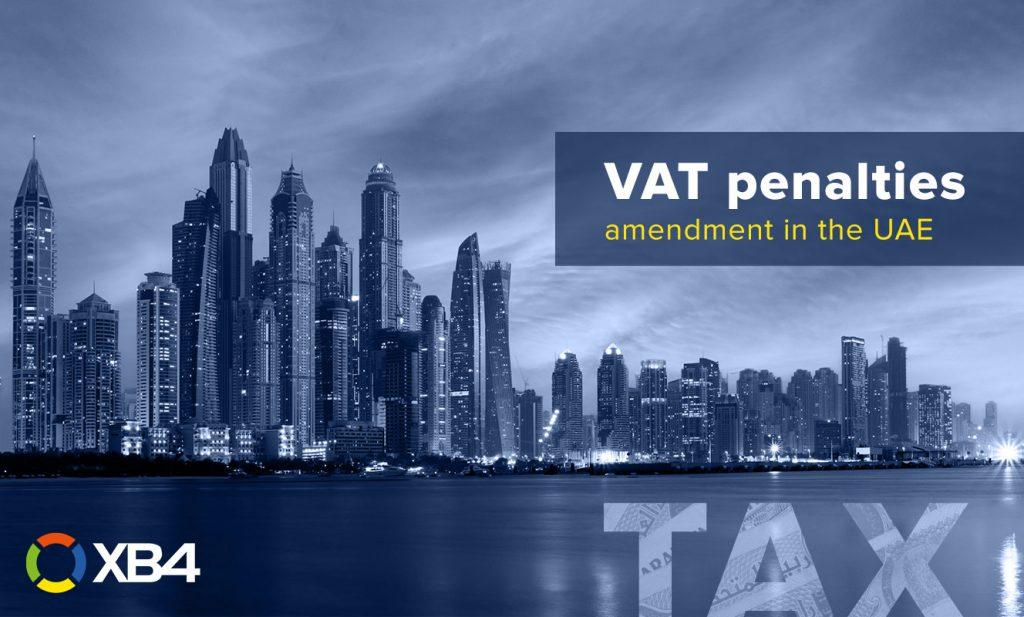 VAT penalties amendment in the UAE